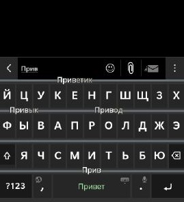 blackberry-z30-Effortlessly-responsive-typing