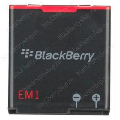akkamulyatornaya-batareya-dlya-blackberry-em1-9360-9350