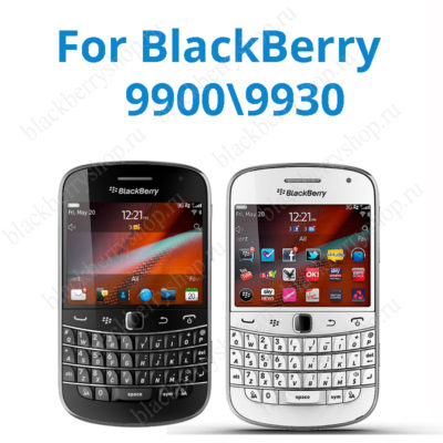 Для BlackBerry 9900