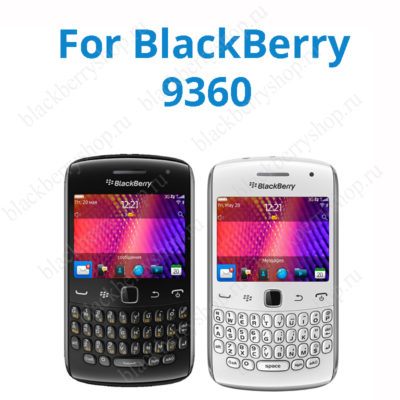Для BlackBerry 9360