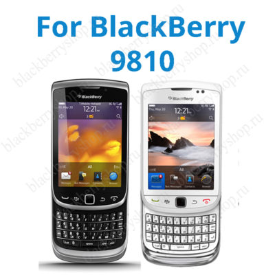 Для BlackBerry 9810