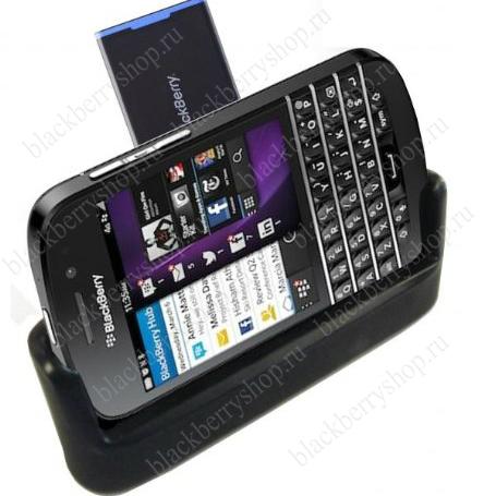 nastolnoe-zaryadnoe-ustrojstvo-dlya-blackberry-q10