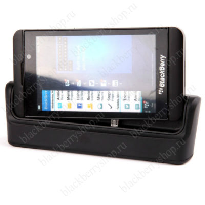 nastolnoe-zaryadnoe-ustrojstvo-dlya-blackberry-z10-4