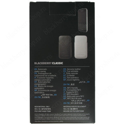 Чехол BlackBerry Classic Leather Pocket ACC-60087-001