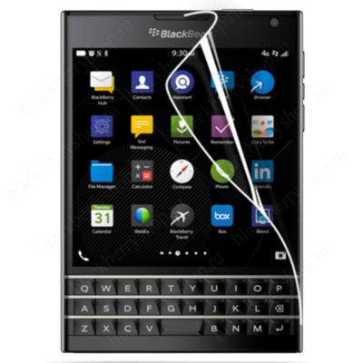Пленка BlackBerry Passport защитная