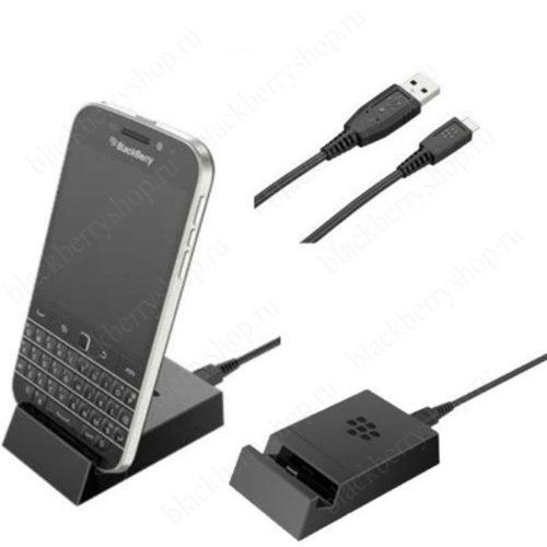 Настольная станция BlackBerry Classic Q20