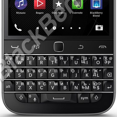 BlackBerry-Classic-q20-prez