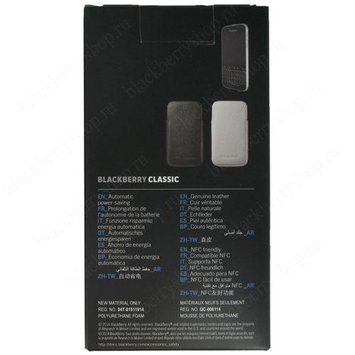 Чехол BlackBerry Classic Leather Pocket ACC-60087-001