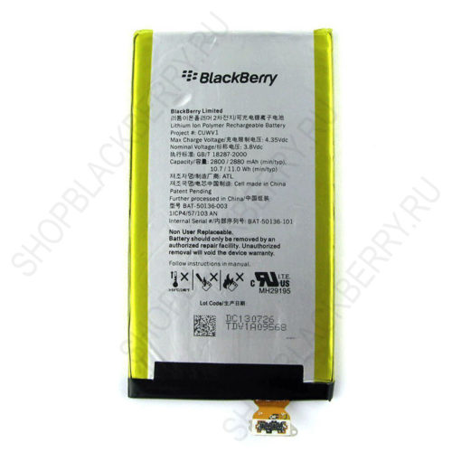 batareya-blackberry-z30-originalnaya