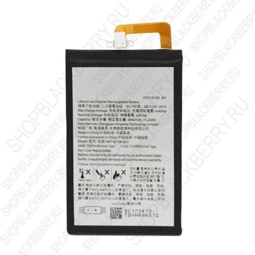 battery-blackberry-keyone-kupit