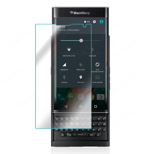 Пленка BlackBerry Priv защитная
