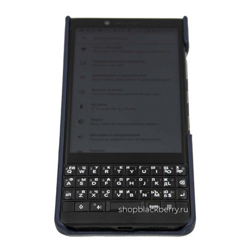 chehol-lether-hard-shell-for-blackberry-key2-blue-4