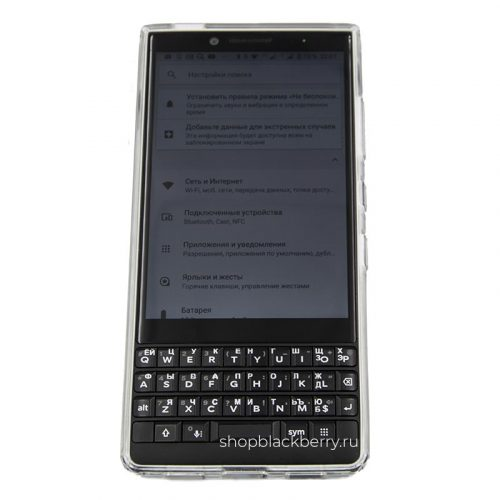 chehol-silicone-hard-shell-for-blackberry-key2-clear-2