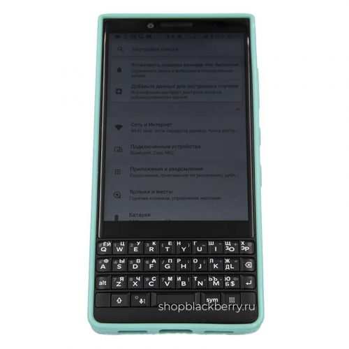 chehol-silicone-hard-shell-for-blackberry-key2-mint-3