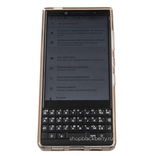 chehol-silicone-hard-shell-for-blackberry-key2-rose-1