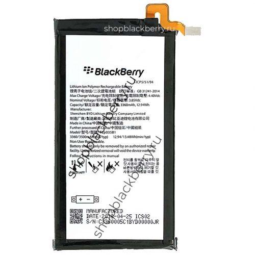 originalnii-akkumulyator-dlya-blackberry-key2