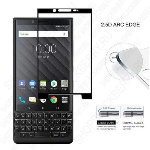 steklo_zashitnoe_blackberry_key2-original